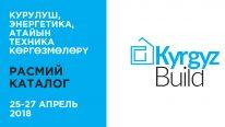 Kyrgyz Buildin